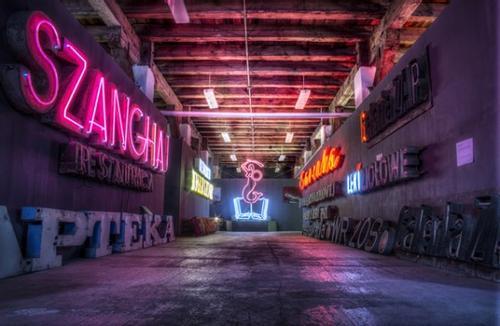 Event wśród neonów