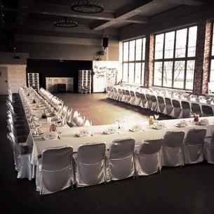 Największa sala eventowa
